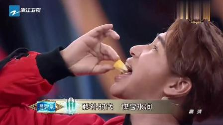 潘长江游戏获胜, 沈腾比心时的眼神好喜感, 不愧是喜剧演员