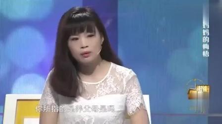 60岁阿姨未婚先孕, 阿姨一出场, 涂磊: 这么有气质
