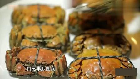 舌尖上的中国: 清蒸蟹, 卤水泡蟹, 醉蟹, 将鲜蟹发挥到了极致