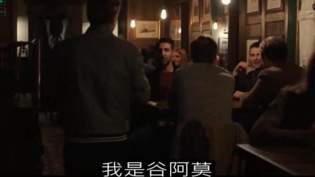 【谷阿莫】5分鐘看完2017兄弟裸體在樓上少女祈禱的電影《黑森灵 The Ritual》