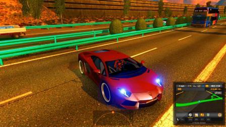 欧洲卡车模拟2: 这辆兰博基尼跑车在路上开错方向了, 能掉头吗?