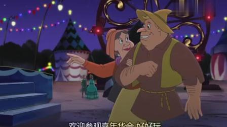 灰姑娘和王子举办了一场春季嘉年华会, 大家玩的都很开心