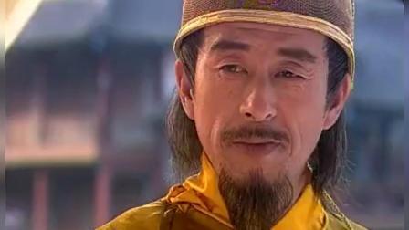 《聚宝盆》朱元璋对沈万三说, 做了皇帝还叫我小名, 不抓你抓谁