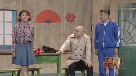 程野装大老板派头十足, 搭档宋晓峰演小品, 冷段