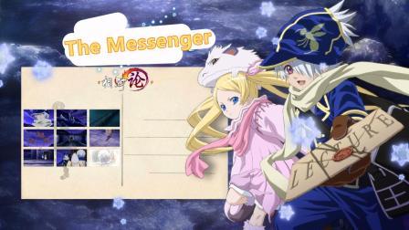 《相对论》一款奔着忍龙使劲的游戏: 信使The Messenger