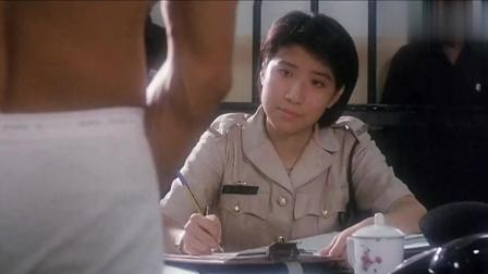 监狱风云-老实人第一次蹲监狱, 看见美女检察官竟然害羞了
