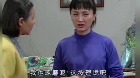 【闲人马大姐】艾嘉要找工作 何蓉生和刘勇帮他找工作
