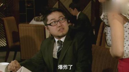 爱情公寓: 唐悠悠为了诓店里的人出来, 居然说他的车爆炸了
