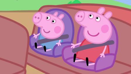 小猪佩奇第二季来了!  第37集小兔瑞贝卡