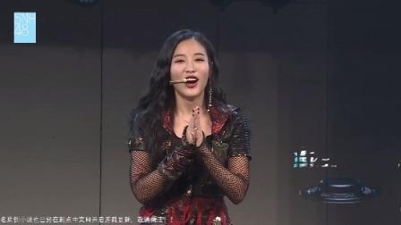 SNH48剧场公演 112519点