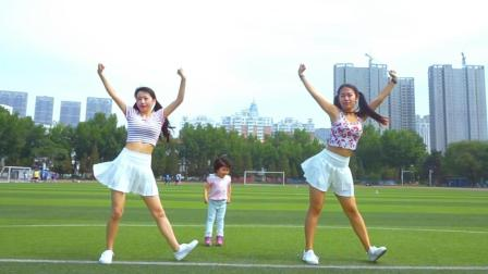 【蛋蛋】Twice cheer up校园翻跳 小姐姐和小萝莉选哪个?