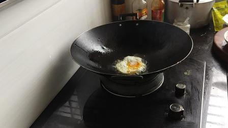 煎荷包蛋的做法视频大全