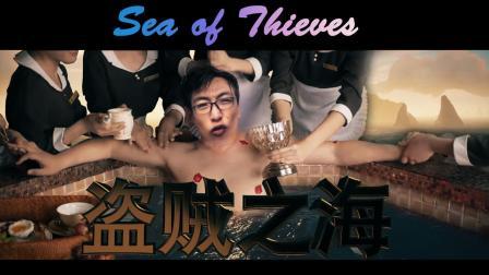 老白解说单机游戏系列  第一季 老白盗贼之海我是海贼王第一集