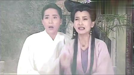 白素贞和许仙初见时唱的歌, 一首《渡情》, 写尽
