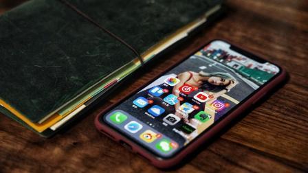 超简单实现 iPhone 透明图标和任意摆放