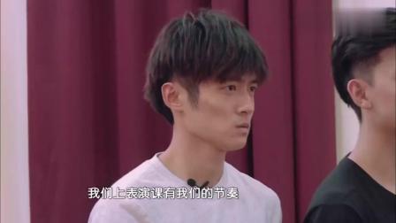 一年级: 黄志忠对佟大为的教学不满, 现场发飙大打出手