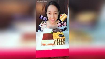 4重奏生日蛋糕(榴莲, 芒果, 黑巧克力, 提拉米苏)