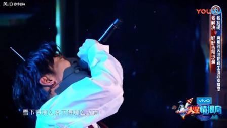 火星情报局 薛之谦唱歌真的好听