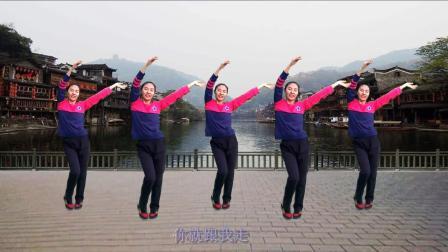 冬季来一只简单好学的健身舞, 减肥锻炼不用愁, 配曲《花桥流水》