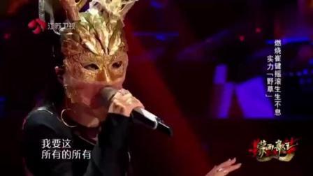 谭维维蒙面歌王翻唱经典, 瞬间实力圈粉, 台下观众嗨翻了, 尖叫!