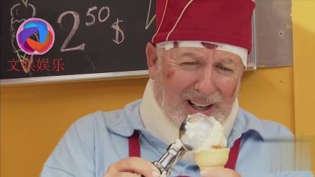 街头恶作剧: 卖雪糕老人是怎么全身受伤的! (搞笑恶搞整蛊)