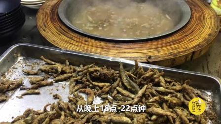 河南大爷摆夜市35年, 20元一碗黄焖鱼, 味美不扎嘴, 一天卖2大锅
