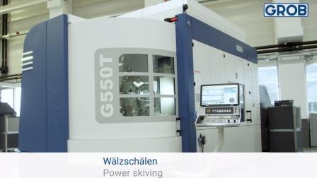 格劳博GROB五轴联动通用铣削加工中心G550T的强力齿轮刮削