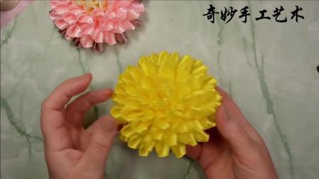 好看的女士菊花形状缎带花胸针制作, 期待你戴身上美美的样子