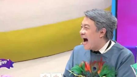 奇葩说: 郭德纲评论高晓松的朋友圈, 收到的回复让蔡康永忍不住大笑