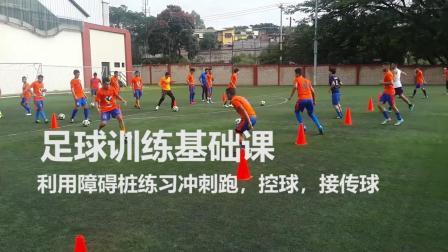 10个简单的控球训练动作, 适合足球初学者练习