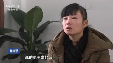 忏悔录: 老公无语中从妻子手机里发现一段录音, 起是把妻子一顿毒打