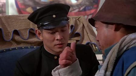 《 精武英雄》最后一句是陈真说的最霸气的一句话, 这段多少人看懂了?