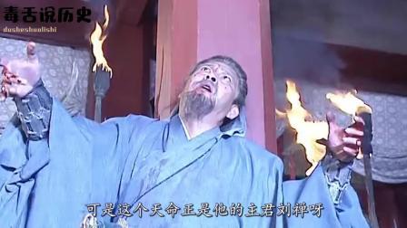 刘备死后, 诸葛亮为什么屡战屡败? 姜维临终前说了8个字