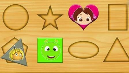 创意早教: 可爱的形状小拼图 教给宝宝认识各种形状颜色