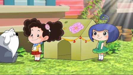 棉花糖和云朵妈妈:米花成女生城堡保镖,保护棉花糖小苹果安全!