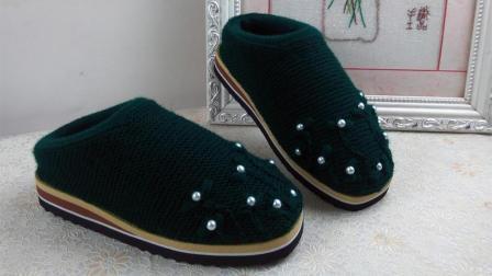 【手工织品】嵌珠第三段毛线鞋编织视频教程毛线拖鞋编织棉鞋编织
