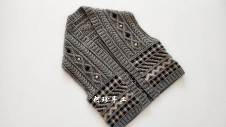 田园北欧风披肩马甲毛衣编织棒针视频教程(2)