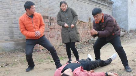 河南方言喜剧: 小伙路边晕倒, 热心路人救醒后又弄晕, 太逗了