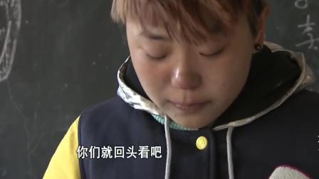变形计-面对留守儿童给父母的信, 15岁刘珈辰五年来的第一次流泪