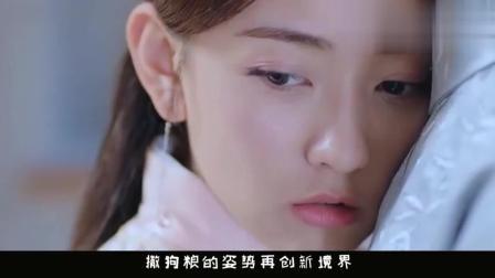 双世宠妃: 城城的蓝玫瑰纹身, 原来还有这层含义, 小檀知道后泪崩