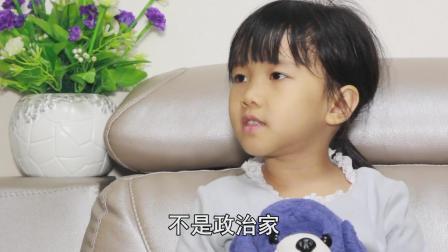 爆笑父女: 萌娃女儿长大后想成为画家和诗人, 但遭到母亲狠狠的反对