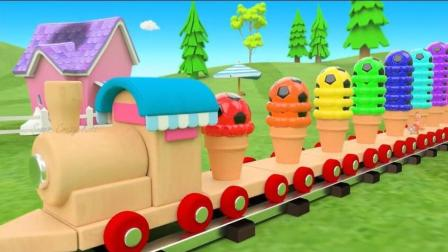 益智动画: 火车运送彩色蛋筒冰淇淋玩具儿童数数学颜色