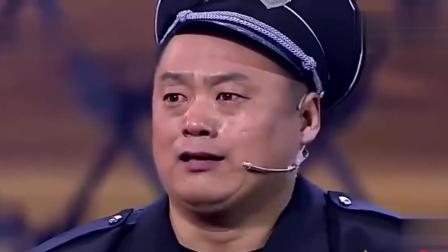 宋晓峰、杨树林爆笑小品, 宋晓峰看见美女的表情太逗了