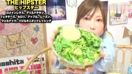 大胃王美女自制蔬菜沙拉, 几大勺吃掉一碗, 只有这么香了