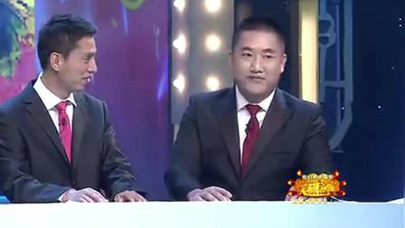 张康贾旭明相声《笑话趣谈》