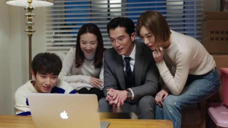 幸福一家人:几人一起观看律师给的证据视频,这一看,几人觉悟了