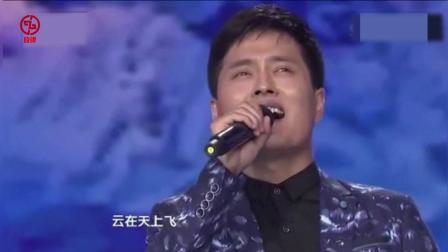 云飞现场再次演唱他的成名曲, 一开嗓, 全场观众都醉了