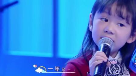 音乐大师课: 杨钰莹携天籁童声合唱《童年》欢快的气氛感染全场!
