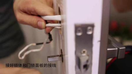 智能门锁安装视频