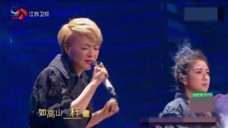 这首歌是陈慧娴最美的情歌, 和何洁合唱的版本至今无法超越!